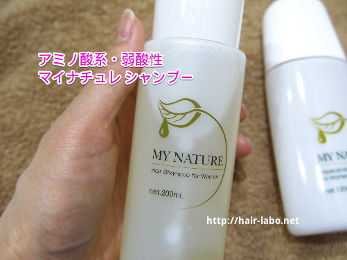 Hair mynaturepoo1x500