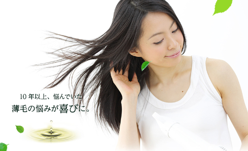 hair-mynature12x500