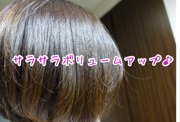 haru黒髪スカルプ 口コミ
